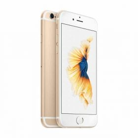 Téléphone portable Gold