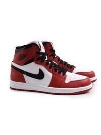 Nike Jordan ono