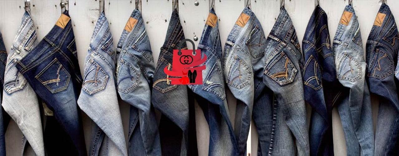 bannerai jeans