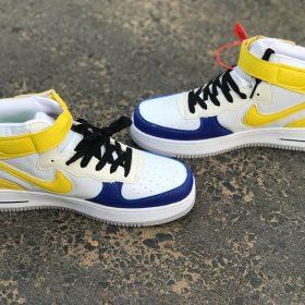 Jordan jaune bleu